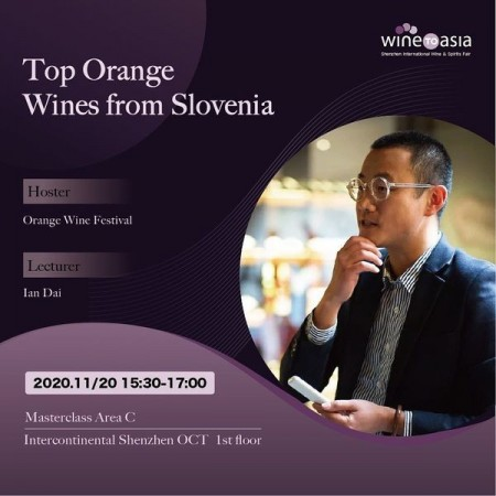 Masterclass - Top Orange Wines from Slovenia